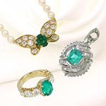 エメラルド Emerald