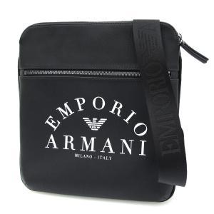 今月の買取実績:エンポリオ・アルマーニ ショルダー