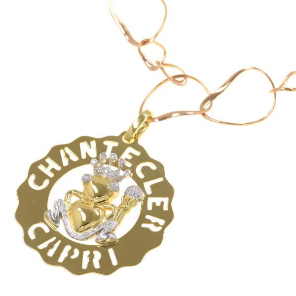 今月の買取実績:シャンテクレール カエルノ王子様ダイヤネックレス