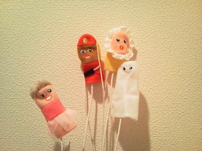 ブログ用 指人形.jpg
