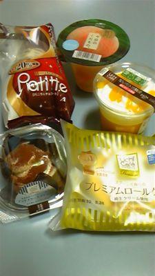 20100826eki1.jpg