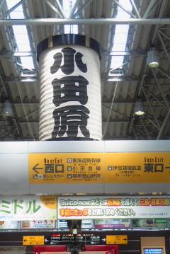20100923eki1.jpg