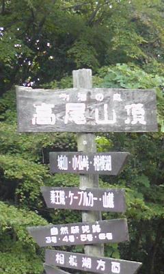 20100930eki5.jpg
