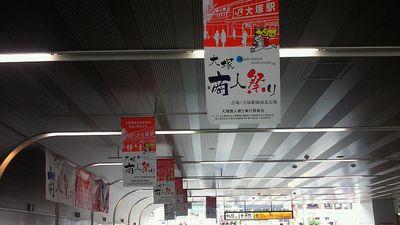 20101029honbu3.jpg