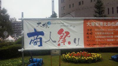 20101030honbu7.jpg