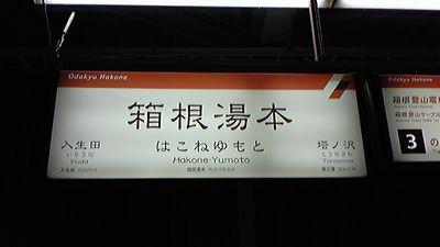 20101104eki1.jpg