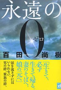20101104eki3.jpg
