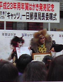 20101111eki1.jpg