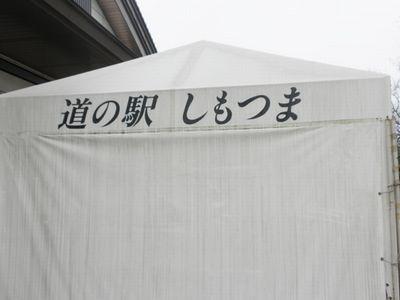 20101125mono3.jpg