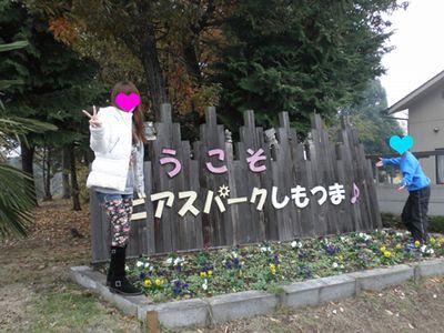 20101125mono4.jpg