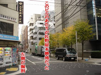 20101204hon1.jpg