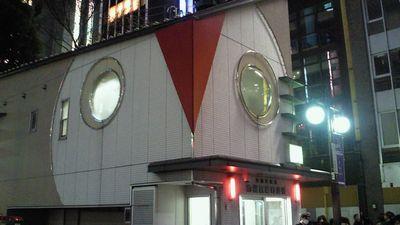 20101219hon1.jpg