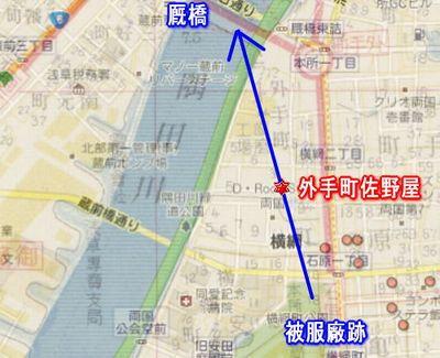 20110112hon2.jpg