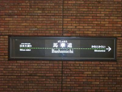 20110131eki1-1.jpg