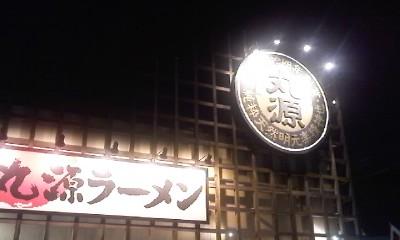 20110228mono1.jpg