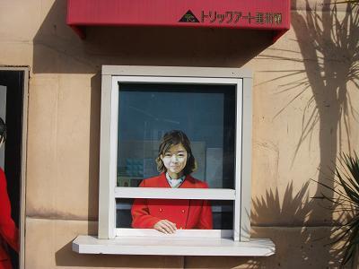 20110328eki2.jpg