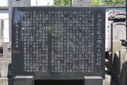 20110402hon2.jpg