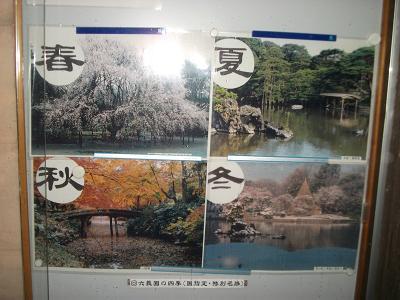 20110523eki2.jpg