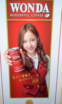 20111025hon13.jpg
