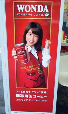20111025hon2.jpg