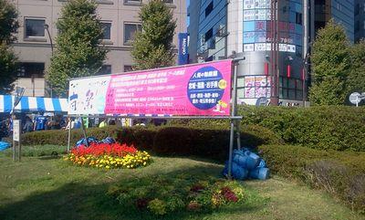 20111029honbu2-1.jpg