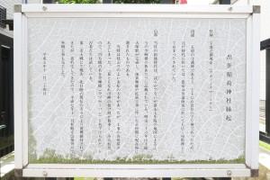 出世稲荷神社2