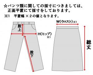 Clothadd3