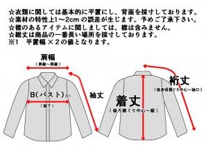 clothadd1