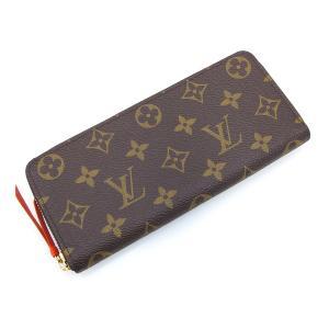 LV財布1