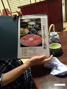 おすすめメニューは松阪肉すきやき コース魚町