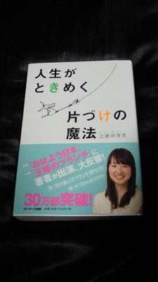 20110922bh2.jpg