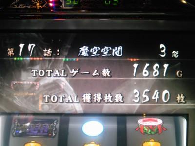 SH3C0013.jpg
